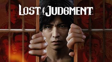 Пара новых скриншотов и подробности игрового процесса Lost Judgment
