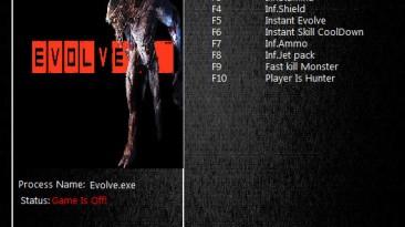 Evolve: Трейнер/Trainer (+8) [2.1] {MrAntiFun}