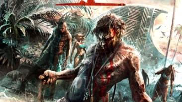Dead Island: Трейнер/Trainer (+15) [1.4.1.1.13: Ryder White DLC] {iNvIcTUs oRCuS / HoG}