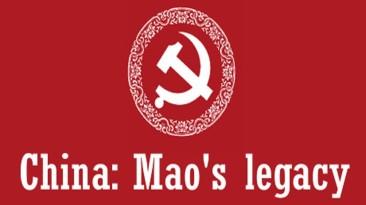 Вышел политический симулятор China: Mao's Legacy
