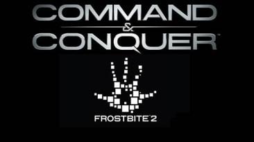Command & Conquer: первый видеодневник