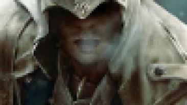 """Ubisoft засомневалась в конвейерности Assassin's Creed. Не исключено, что в новой игре будет """"co-op"""""""