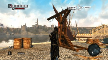 """Assassin's Creed: Revelations """"Снаряжении убийцы Ису [TuriCt]"""""""