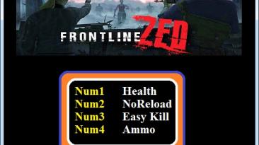 Frontline Zed: ТрейнерTrainer (+4) [1.0] {Abolfazl.k}