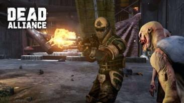 Началось ОБТ мультиплеера Dead Alliance