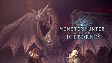 Последнее бесплатное обновление для Monster Hunter World выйдет 30 сентября