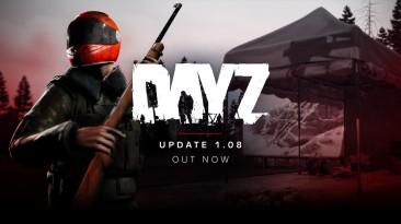 В DayZ добавили горнолыжный курорт и новое оружие