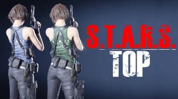 "Resident Evil 3 ""Майки S.T.A.R.S для Джилл"""