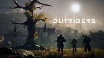 Разработчики Outriders хотят выпустить дополнение. Раньше они убеждали, что это завершённая игра