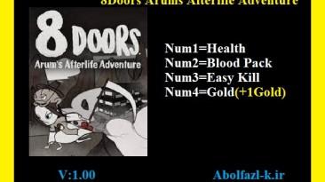 8Doors Arums Afterlife Adventure: Трейнер/Trainer (+4) [1.0] {Abolfazl.k}