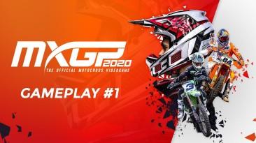 Первый геймплейный трейлер MXGP 2020