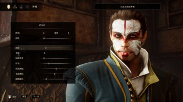 """GreedFall """"Play as Anyone in the game"""""""