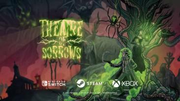 Анонсирована 2D-игра в жанре rogue-lite Theatre of Sorrows для ПК и Nintendo Switch