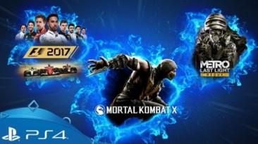 Февральское пополнение библиотеки PlayStation Now