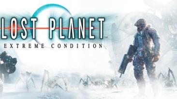 Lost Planet: Extreme Condition: Таблица для Cheat Engine [1.0] {WrackerM}