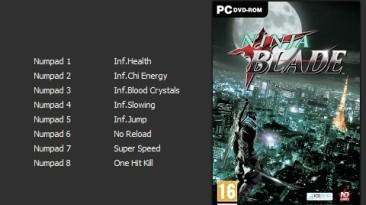 Ninja Blade: Трейнер/Trainer (+8) [v1.0] {Enjoy}