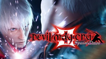 В Switch-версии Devil May Cry 3 будет локальный кооператив в Bloody Palace