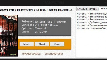 Resident Evil 4: Ultimate HD Edition: Трейнер/Trainer (+6) [v1.0.18384.1] {TRAiNERGAMES}