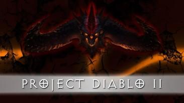 Для Diablo 2 вышел мод, основательно переработавший игровые механики