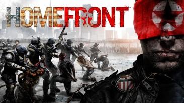 В Steam бесплатно раздают Homefront