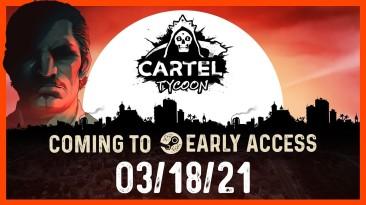Сюжетный симулятор наркобизнеса от российских разработчиков Cartel Tycoon выйдет на ПК 18 марта