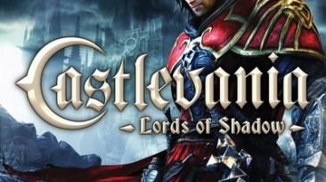 Castlevania - Lords of Shadow: Сохранение/SaveGame (Игра пройдена на 110%) [PS3: 1.03/BLES01047] {pRedAcToR}