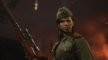Представлен релизный трейлер Call of Duty: Vanguard