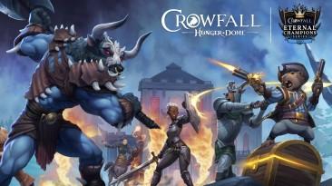 """В Crowfall добавили режим """"Арена Скверны"""""""