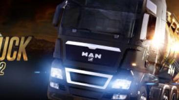 Euro Truck Simulator 2: Трейнер/Trainer (+2) [1.35.1] {MrAntiFun}