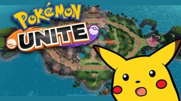 Бета-тест Pokemon Unite на Android начнётся в марте