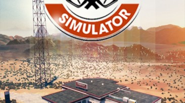 Gas Station Simulator: Таблица для Cheat Engine [UPD: 22.09.2021] {Tuuuup!}