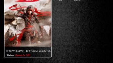 Assassin's Creed Chronicles: China: Трейнер/Trainer (+3) [UPD: 17.11.2017] {MrAntiFun}