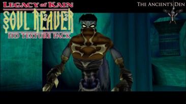 "Legacy of Kain: Soul Reaver ""HD ремастер"""