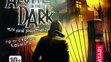 Русификатор (текст и звук) Alone in the Dark: The New Nightmare от от Акелла