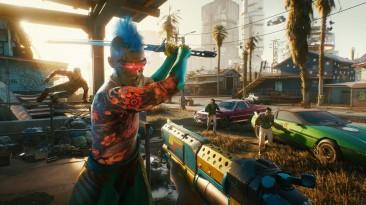 """Цифра дня: игроки в Cyberpunk 2077 """"уменьшили население"""" Найт-Сити на 13 миллиардов человек"""