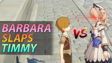 Пощёчина от Барбары