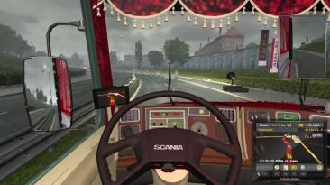 Scania T 143M S.Verbeek