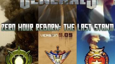 "Command & Conquer: Generals ""ZeroHour - Саундтрек из мода Reborn 5.05"""