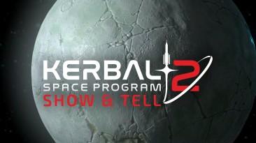 Новый трейлер Kerbal Space Program 2 предоставляет информацию о прогрессе разработки игры