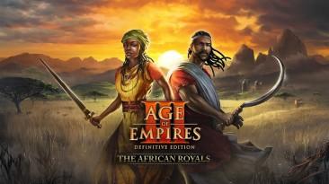 Трейлер нового дополнения The African Royals для Age of Empires III: Definitive Edition