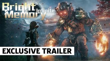 Новый геймплейный трейлер Bright Memory Infinite