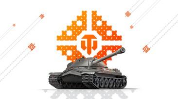 Wargaming готовится принять более ста тысяч геймеров на День танкиста
