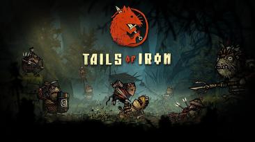 Состоялся релиз приключенческого экшена Tails of Iron