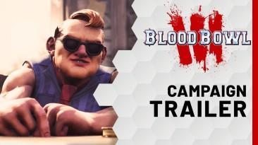В новом трейлере Blood Bowl 3 был представлен режим Кампании