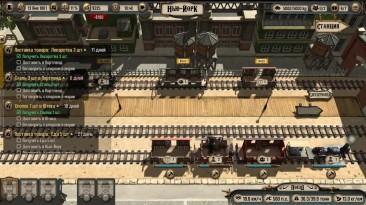 Bounty Train #02 - Уходим на полном ходу от индейцев на лошадях