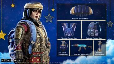 Нужно больше золота: В Call of Duty: Mobile нагрянул Султан
