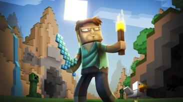 Топ 5 пасхалок о Minecraft'е в разных играх