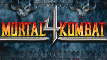 Почему Mortal Kombat 4 недооценили? Разбираемся!