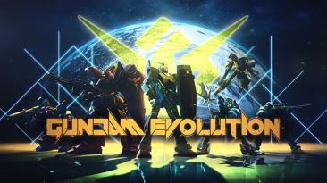 Первый геймплей Gundam Evolution
