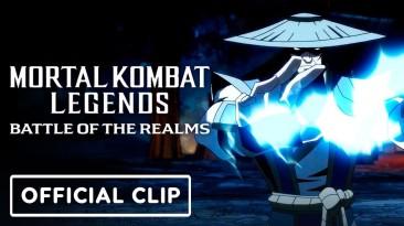 Эксклюзивный отрывок из MK Legends: Battle of the Realms от IGN!